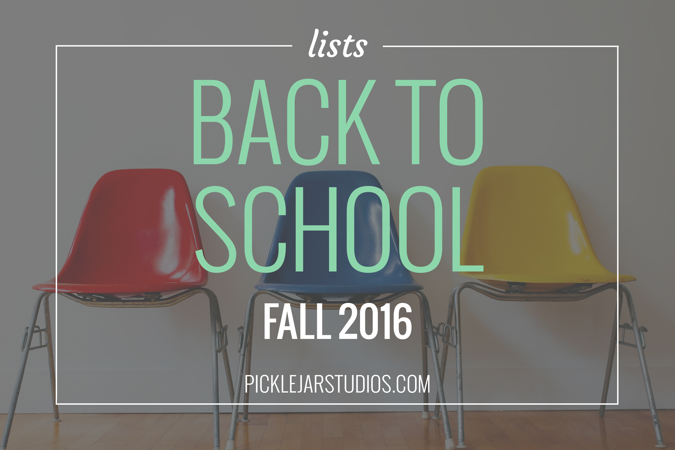 It's back to school time! This year I've got boots, books and poufs on my list. What's on yours?