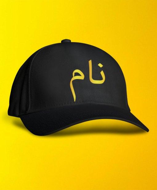 be59cbe1d20 Buy Custom Name Cap with your design - Pickshop.pk