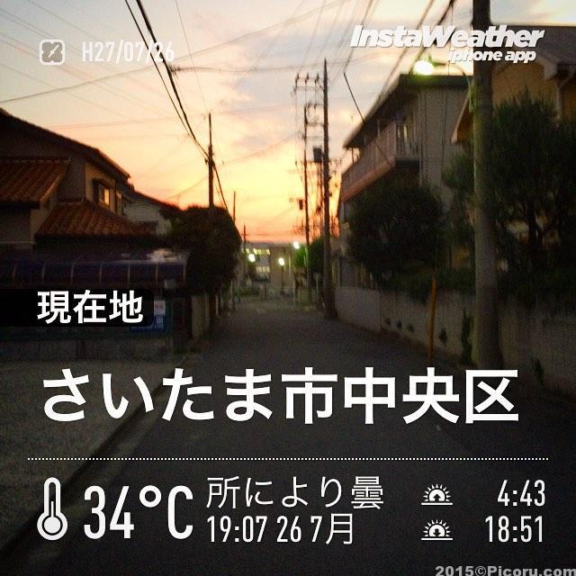 Made with @instaweatherpro Free App! #instaweather #instaweatherpro #weather #wx #さいたま市中央区 #さいたま市中央区 #day #summer #sunset #埼玉県