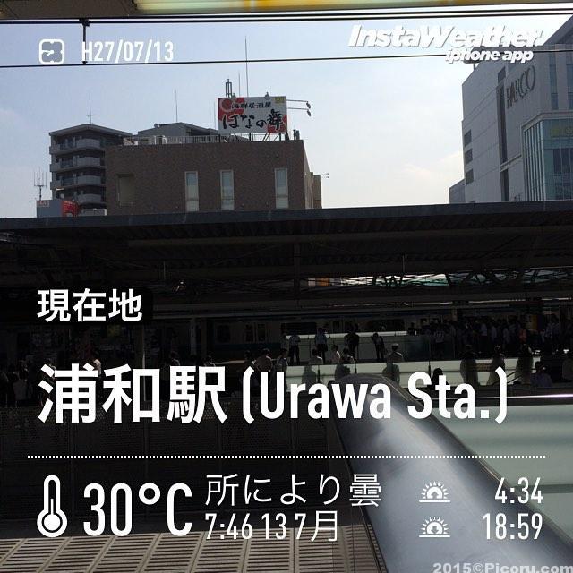 今日も暑い〜Made with @instaweatherpro Free App! #instaweather #instaweatherpro #weather #wx #さいたま市浦和区 #さいたま市浦和区 #day #summer #morning #埼玉県