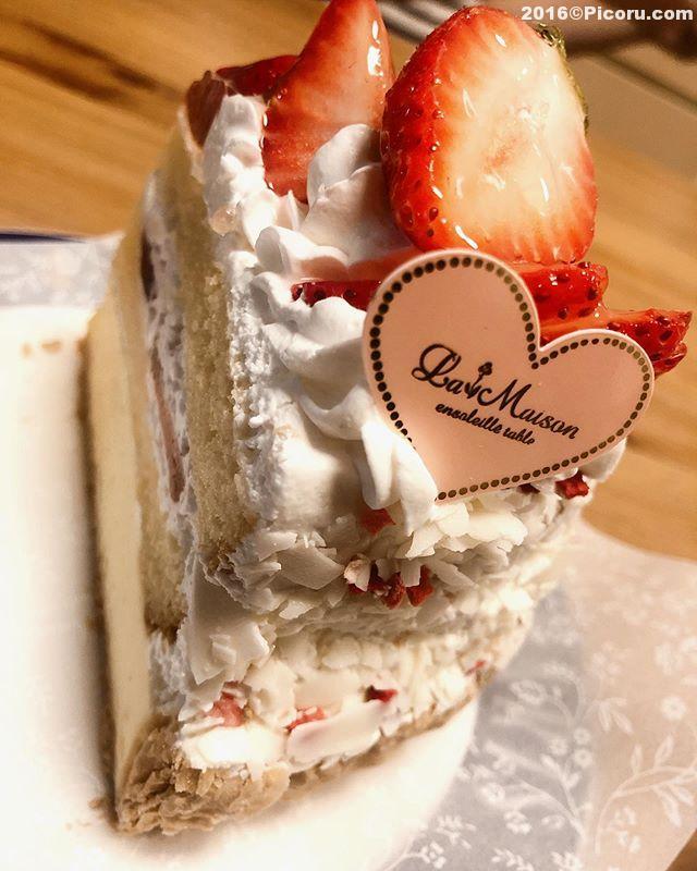 今日 妻の誕生日って事で帰りにケーキを購入。美味い!!