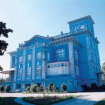 Centros de visitantes y museos en la Comarca de los Picos de Europa