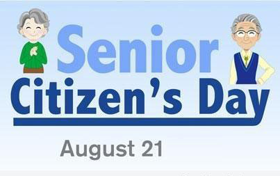 Senior Citizen's Day Auguest 21 Wishes