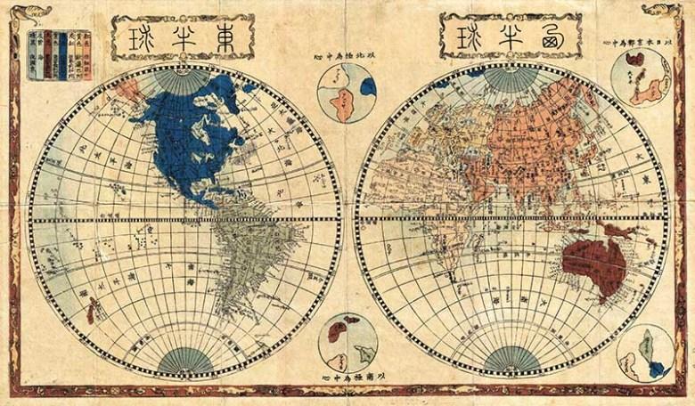 1848 Japanese world map