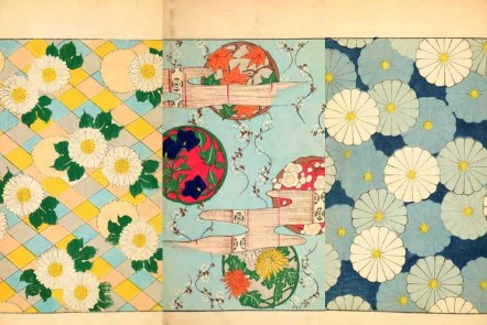 Old Japanese Art Prints
