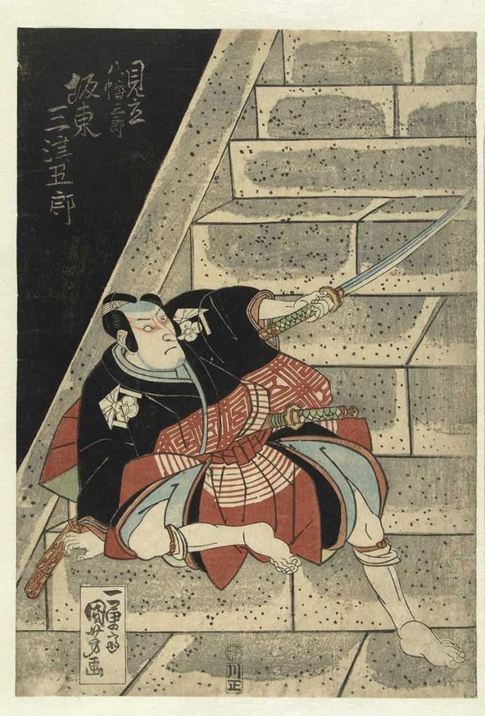 Utagawa Kuniyoshi woodcut prints