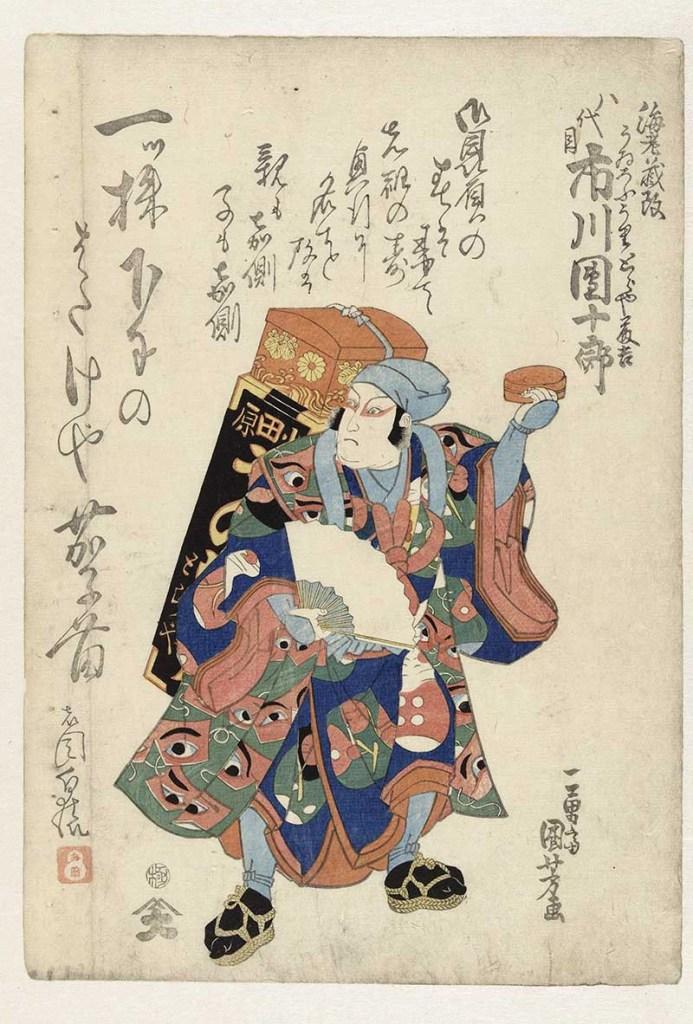 Ichikawa Danjūrō VII as a Peddler