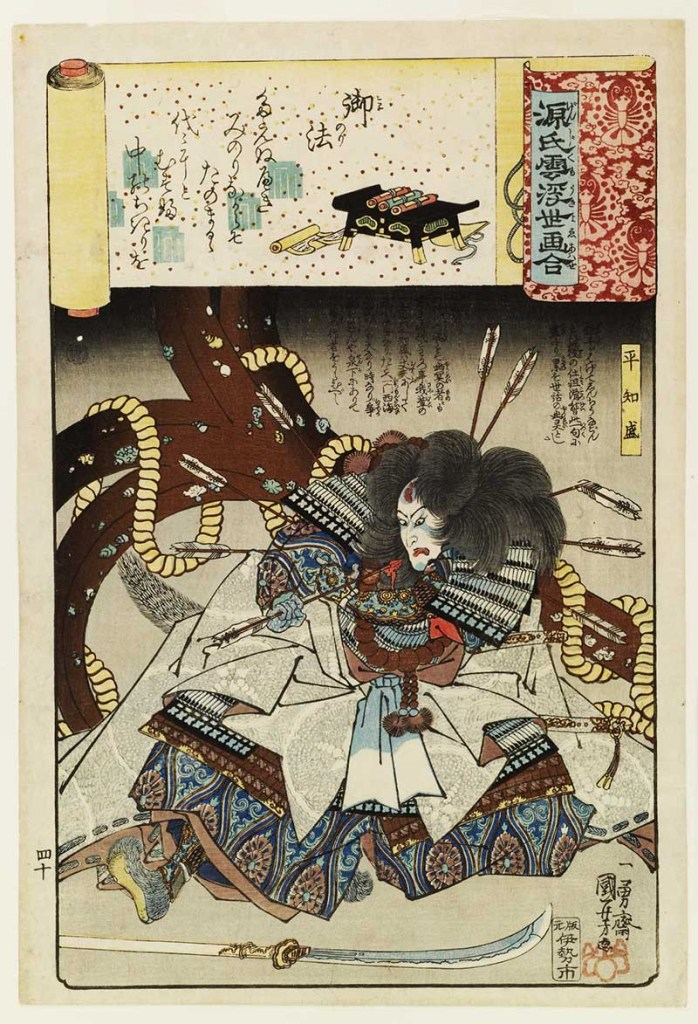 Japanese woodcut prints