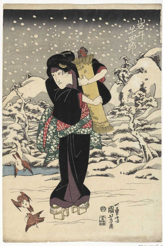vintage Japanese woodcut prints by Utagawa Kuniyoshi