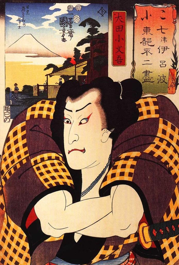 Kichisaburō Arashi
