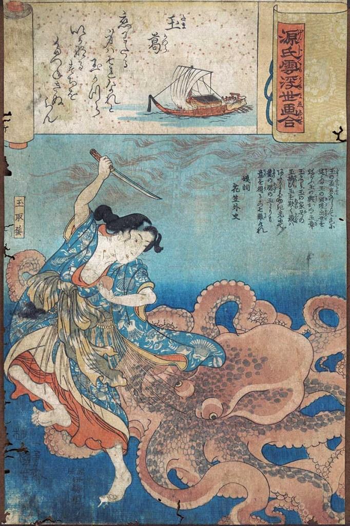 Utagawa Kuniyoshi Octopus