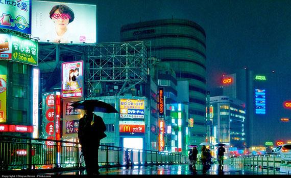 tokyo travel photo