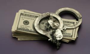 Mutual Fund Fraud
