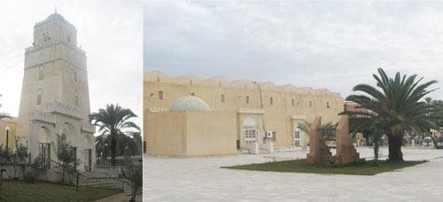 Murad Agha Mosque in Tajura