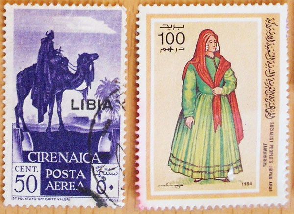 cyrenaica stamp
