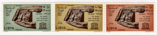 libya archaeology stamp