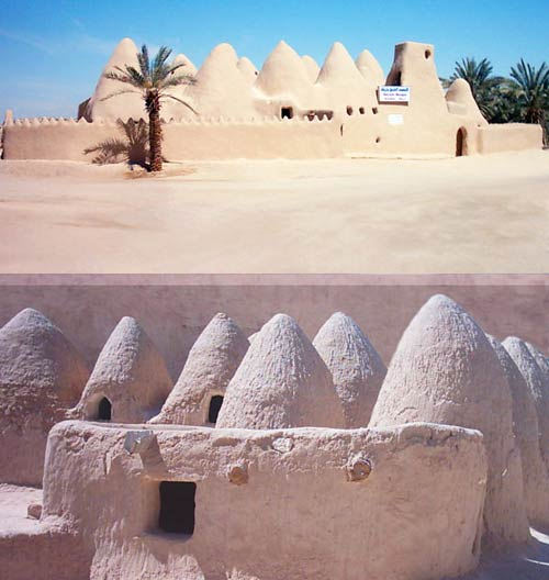 Awjila Mosque