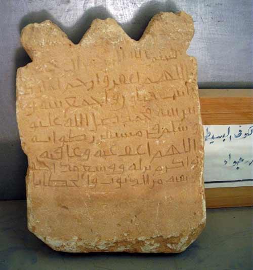 simple kufi writing