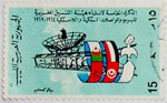 maghreb satellite communications stamp