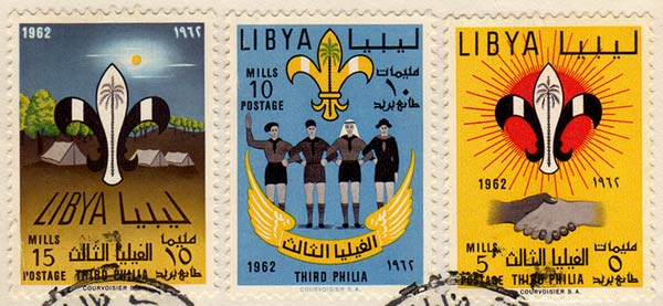 libyan scouts 1962 Third Philia