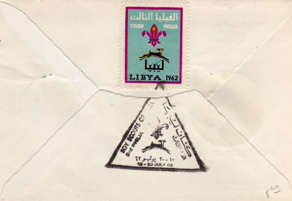 the reverse of the libyan scouts 1962 envelope