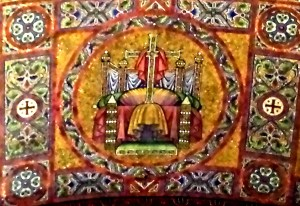 This mosaic from the St. Louis Cathedral shows the Cross as a marriage bed. I got so excited!