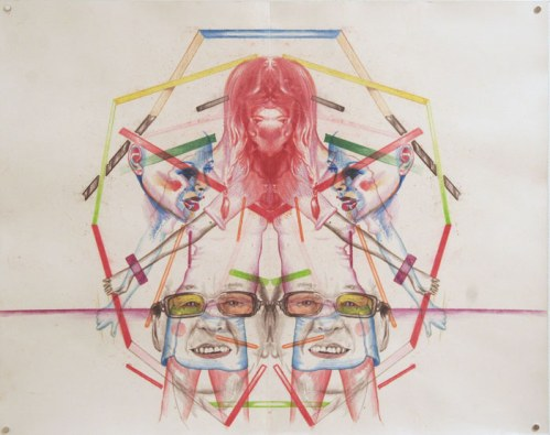 Daniel Davidson - Mirror (Ferris), 2012, watercolor on paper, 19 x 24 inches