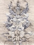 "Darina Karpov - ""Totem 5,"" 2015, Watercolor on paper, 24 x 18 inches"