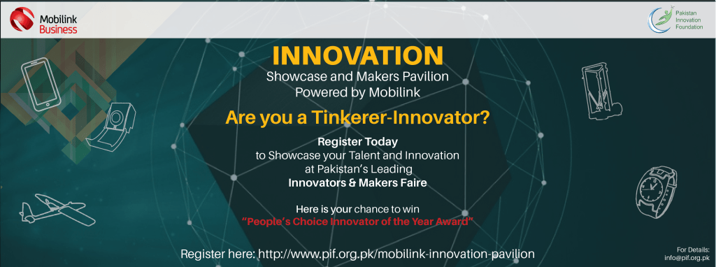 Website Banner(Innovation Showcase)