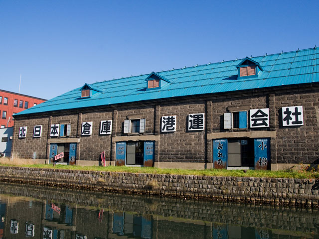 Otaru One Day Tour