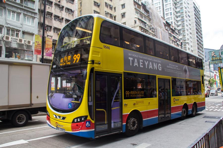 Hong Kong Travel Plan 44