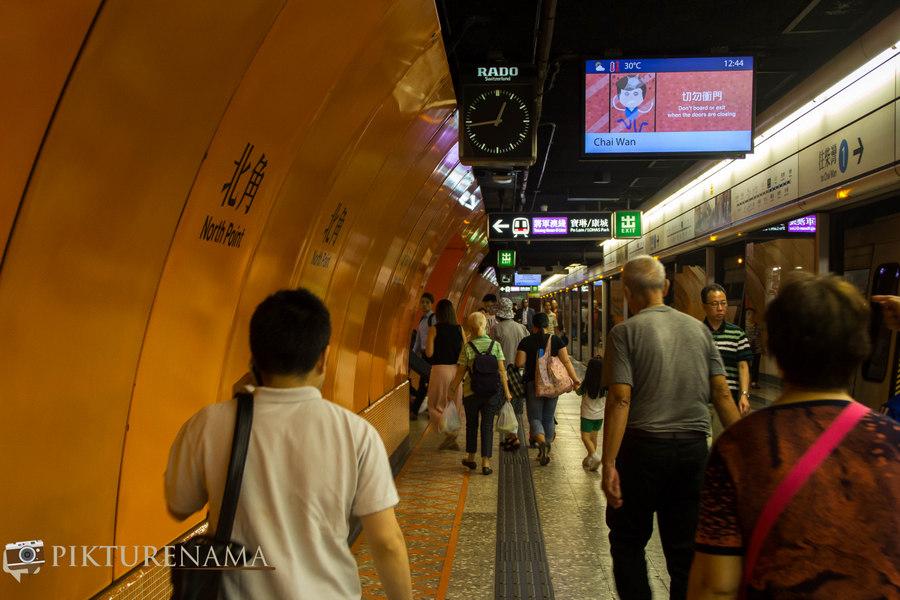 MTR Hong Kong 8