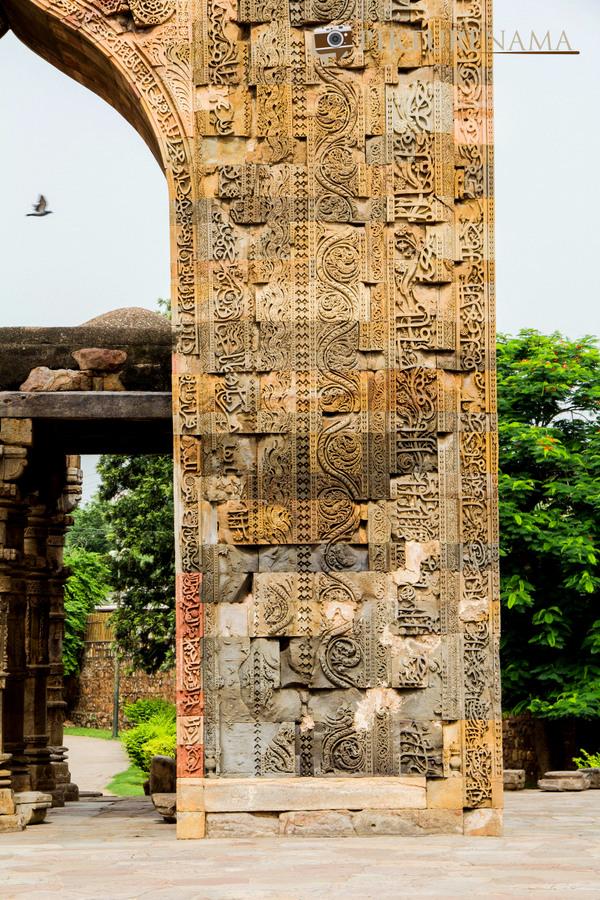 Qutub Minar and Qutub complex - 41