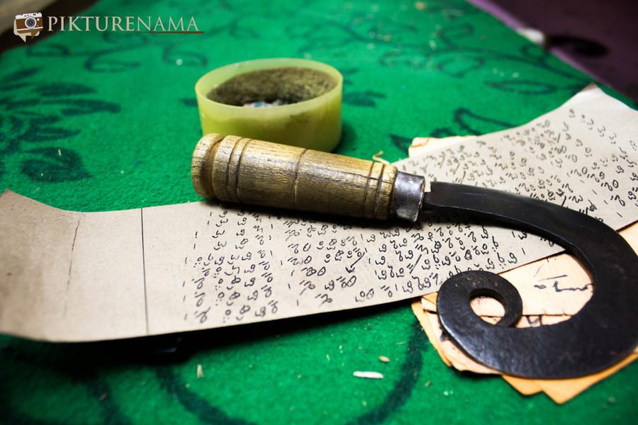 Faces of Kashmir carpet weaver 4