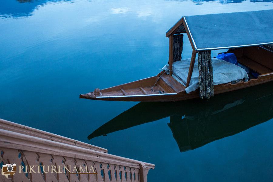 Kashmir Houseboat - 9