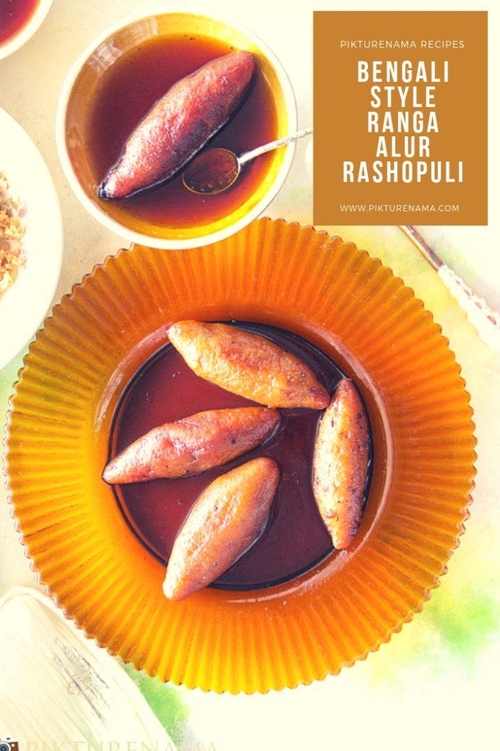 Bengali Style Ranga Alur Roshopuli Pinterest - 3