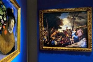 A Este em exibição em Venaria Reale