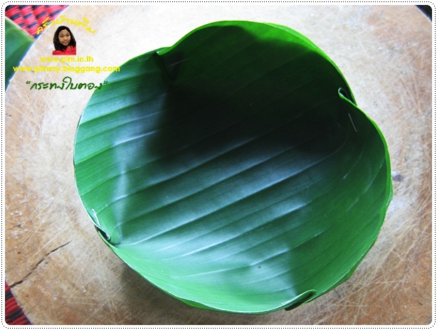 https://i1.wp.com/www.pim.in.th/images/tips-in-kitchen/banana-leaves-vessel/banana-leaves-vessel-0000001.JPG