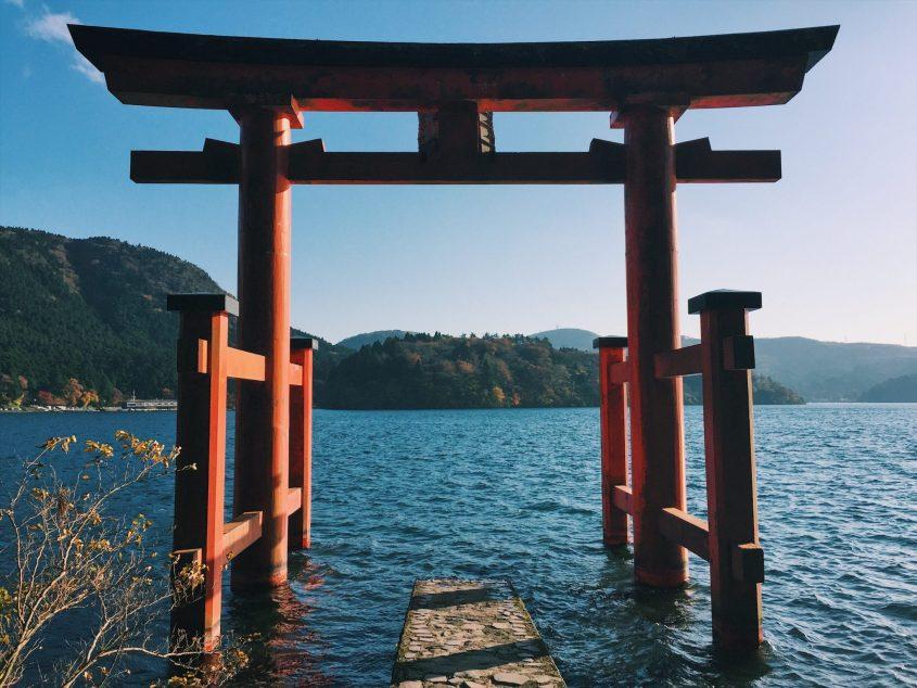 Hakone trip