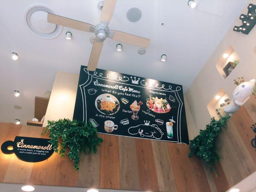 cinnamoroll cafe