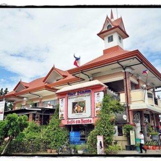 Republic of Cavite