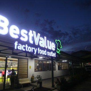 Warehouse Shopping without the Membership Best Value Factory Food Outlet