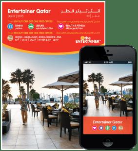 The Entertainer Qatar