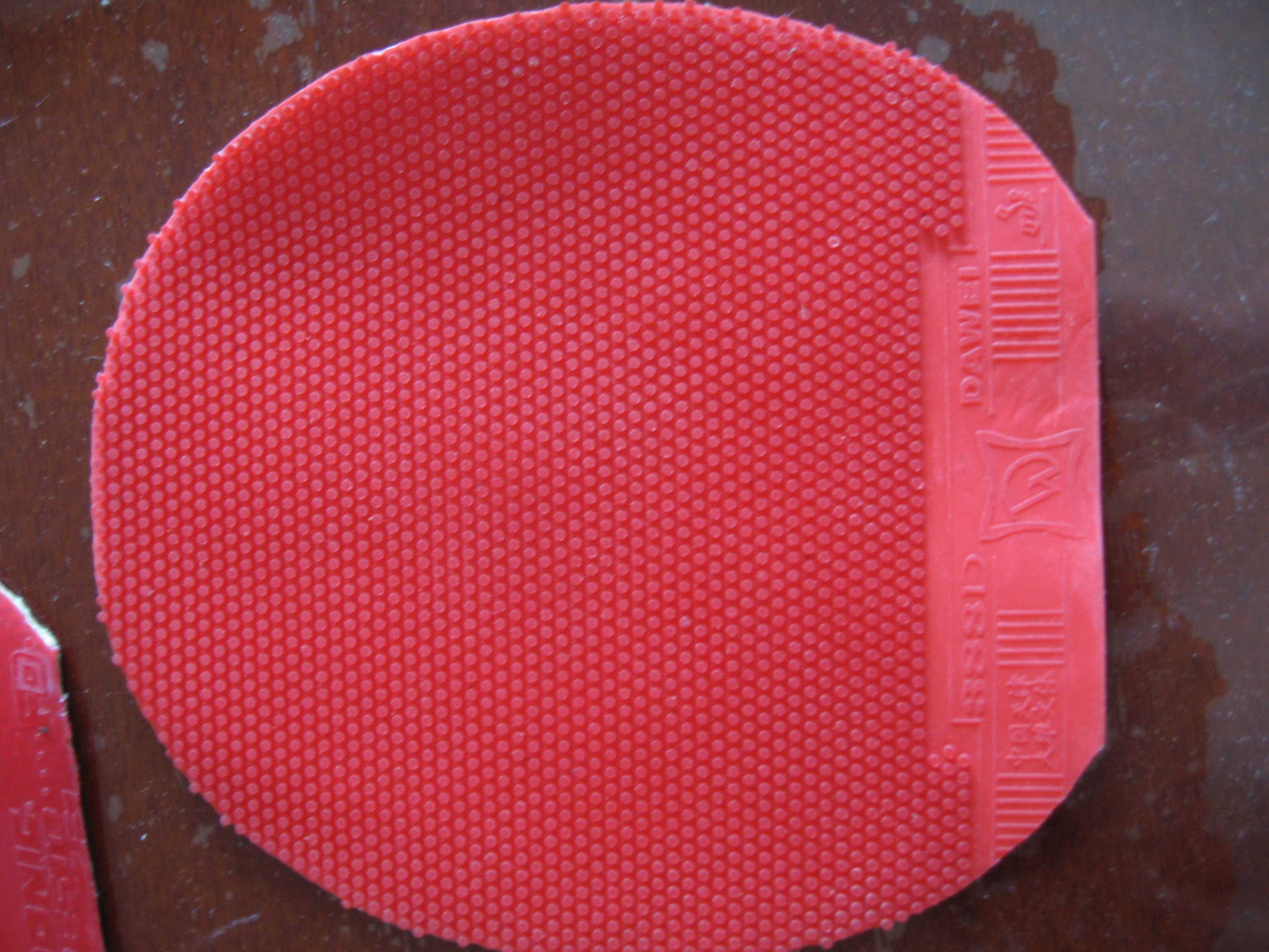 乒乓球拍生膠膠皮 乒乓球拍生膠長膠正膠區別
