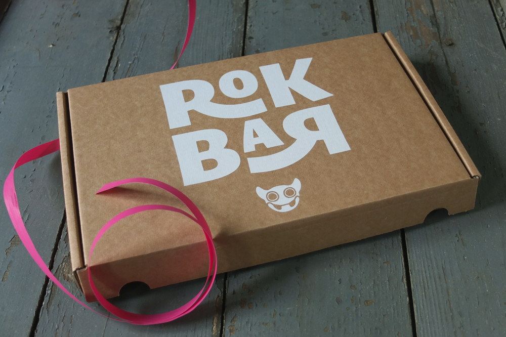 RokBar Giftbox by Pini Piru