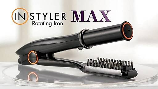 instyler-max-2-way-rotating-iron-1
