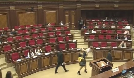 Lilit Martirosyan walking out of parliament