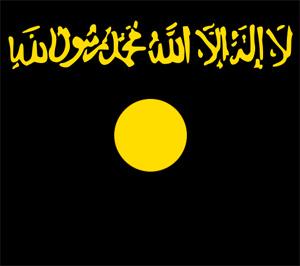 Al-Qaeda bombed New York in 2001