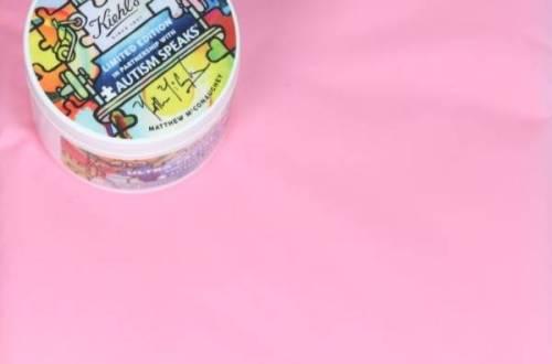 IMG 9922 e1510674191744 - Het Sinterwinweekend kickstart met Kiehl's Limited Edition facial cream winactie!