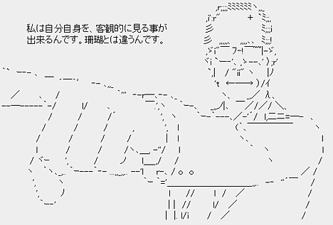https://i1.wp.com/www.pinktentacle.com/images/fukuda_1.jpg